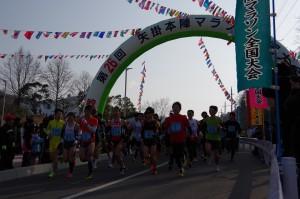 矢掛本陣マラソン