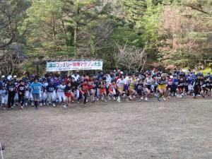 深山ファミリーマラソン①