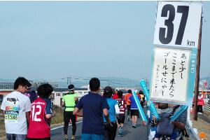 マラソン川柳